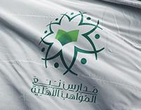 شعار مدارس نبع المواهب الأهلية l KSA