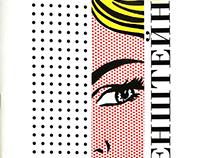 booklet about Roy Lichtenstein