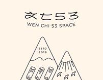 文七 53 / WEN CHI 53