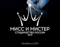 Всероссийский конкурс красоты, интеллекта и таланта