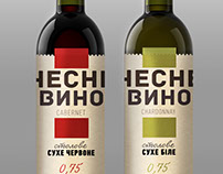 Chesne wine label concept
