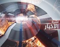 Yemen News Package