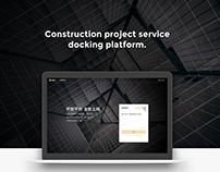2017 open platform project webpage UI design.