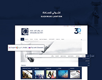 Website Design & Develop to kashwani law