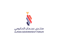Ajman Government Forum 2017 | Logo & Identity | UAE