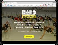Hardbrekfast Club