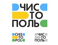 Logotype for Chistopol city