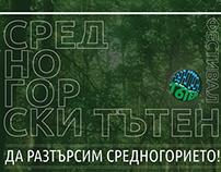 Srednogorski Taten Fest