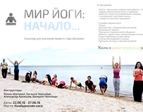 "Poster ""World of yoga. Start""."
