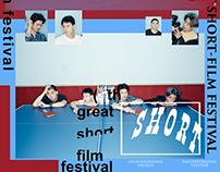8th Great Short Film Festival