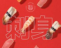 Hinotama 火の玉   Sushi Restaurant & Bar