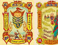 XMCS-MI-vintage poster/《小米超神》游戏海报