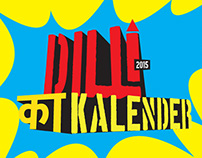 The All New Dilli Ka Kalender / 2015