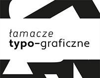łamacze typograficzne