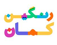 Si47ash Rainbow Dream fonts