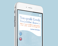 YOU SPEAK GREEK - YOU JUST DONT KNOW IT