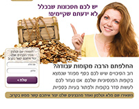Pension and Lost Savings - Landing Page