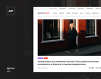Website Redesign for a Media Watchdog