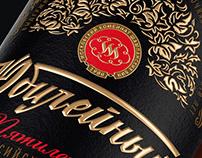 Cognac Jubilee - in a nostalgic Soviet banquet style