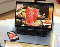 Don-tei 和牛壽喜燒餐廳網站設計 - Official Web Design