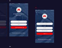 MetroMan iphone 6 app design
