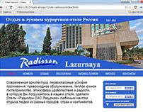 Сайт для гостиницы Radisson lazurnaya, 2014