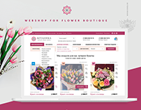 Botanika. Web site for flower boutique