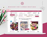 Botanika. Web site for flower boutique