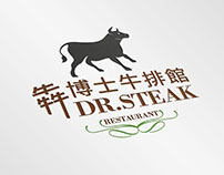 犇博士牛排館品牌設計/Steak Restaurant Identity Brand Design