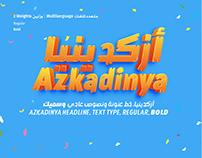 RTL-Azkadinya خط أزكدينيا