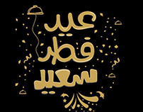 Ramadan Kareem giphy