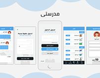 Dafour App UI/UX