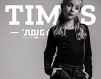 Vadiye Times Cover Kids Issu