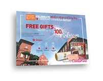 POSTER: Free Gifts