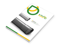 PVC Products Catalogue