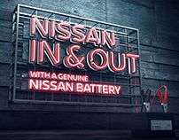 Nissan Genuine Battery Key Visual