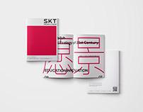 SKT Education & Beyond - Branding