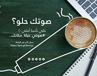 Registration campaign
