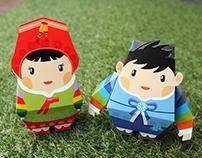 Di-jie and Aang-jie