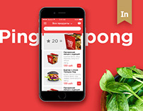 Ping-pong, ordering food application