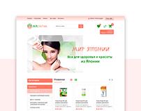 E-commerce Project Case Study