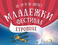 Младежки Фестивал - Етрополе 2015