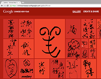 Google Chinese New Year 2015