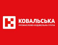 Презентация компании «Ковальська»