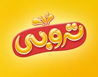 Troobi Juice   Logo Design