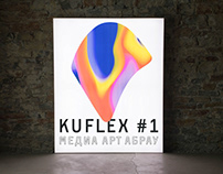 KUFLEX #1 — Exhibition Design