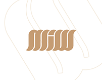 Snam Arabic Logotype Design | Online Shopping Store