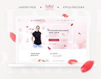 Landing Page для курсов массажа лица