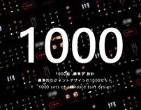 1000 Group Logotype | 1000 組 標準字識別 ( 342 - 642 )