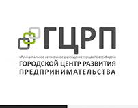 Logo for enterprise development center